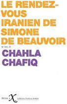 Couverture le rendez vous iranien avec simone de beauvoir chahla chafiq211x136